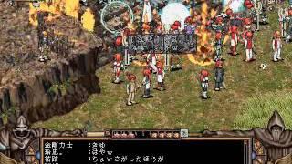 【GODIUS(ガディウス)】2004年 5月ギルドベース戦 †一休† vs ラムパスの風 撮影者:SCAR