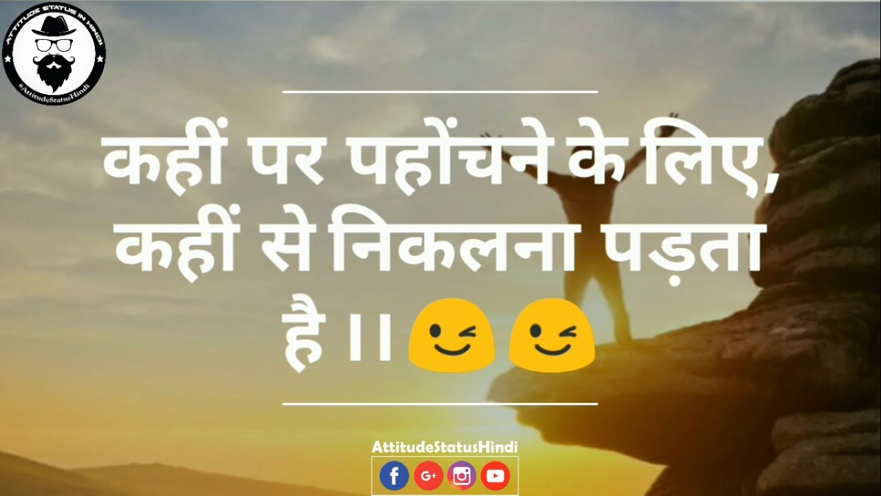 Two line shayari status in hindi #2 | Short status in hindi ( हिंदी शायरी )  by @AttitudeStatusHindi