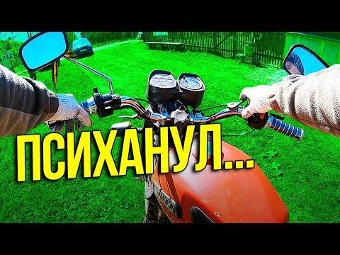 ✅Поставил БСЗ!Этот мотоцикл меня доведет!Иж Планета-5