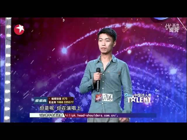 【HD】《中國達人秀》劉明賀 演唱「聽說愛情回來過」收視率全場最高峰