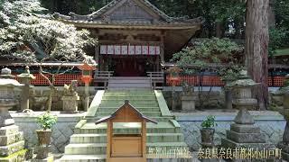 都祁山口神社は水分大明神が降臨した所なのだそうです 摂社 大日霊貴命...