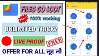 Unlimited trick? Files Go & Google pay app 10 scratch card free do in 1phone || files go app trick