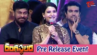 Rangasthalam Telugu Movie Pre Release Event | Ram Charan | Samantha | Sukumar - TeluguOneTrailers