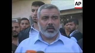 Video WRAP Haniyeh on Israel rejecting ceasefire, Abbas leaves Gaza, militants download MP3, 3GP, MP4, WEBM, AVI, FLV Juli 2018