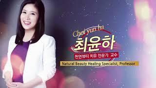 [최윤하 퓨어메이드] 최윤하 대표 소개 영상 및 언택트…