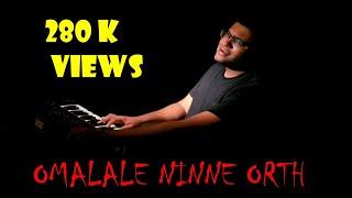 Omalale Ninne Orthu|ഓമലാളേ നിന്നെ ഓർത്ത്| Anoop Sivasankaran|Saleel Malappuram|Raza and Beegum|
