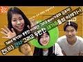 5/18 원웨이조이박스 실시간 스트리밍