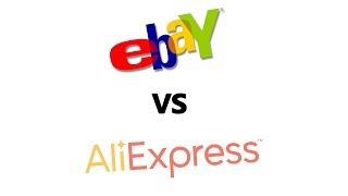 видео Сравнение Ebay и Алиэкспресс — что лучше? Особенности работы Ebay и Алиэкспресс — где покупать выгоднее?