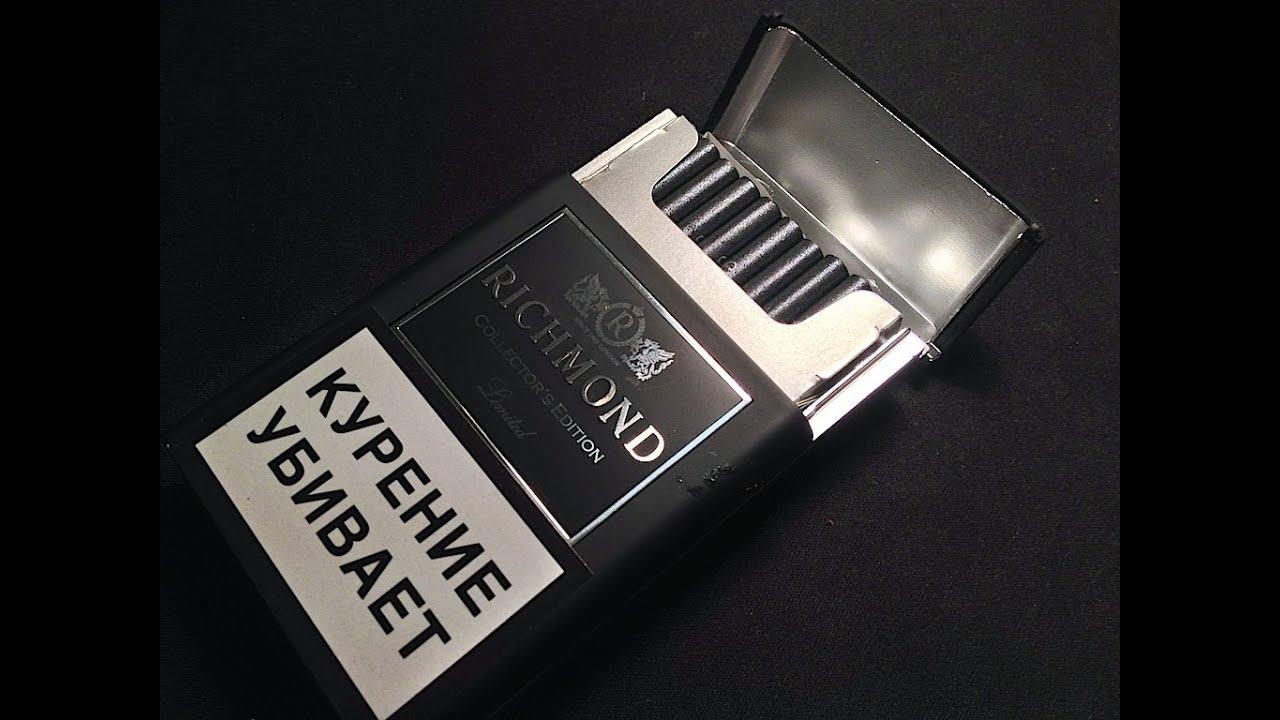 Купить сигареты richmond collectors edition заказать филип моррис сигареты