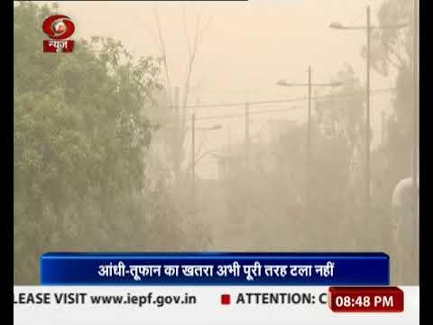 देश के कई इलाकों में आंधी तूफान का कहर, देश भर में कम से कम 80 लोगों की मौत