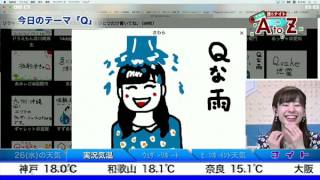 SOLiVE24 (SOLiVE ナイト) 2017-04-26 00:32:16〜 thumbnail