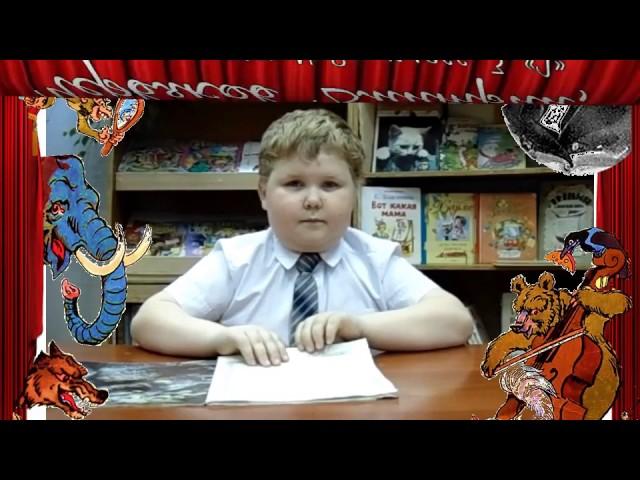 Изображение предпросмотра прочтения – ДмитрийЧервяков читает произведение «Волк и Журавль» И.А.Крылова