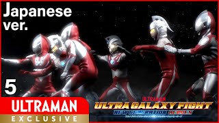 "[ULTRAMAN] Episode5 ""ULTRA GALAXY FIGHT:NEW GENERATION HEROES"" Japanese ver. -Official-"