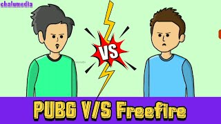 PUBG vs Freefire | Chalumedia | Dikru | Malayalam Thug Life Comedy Video