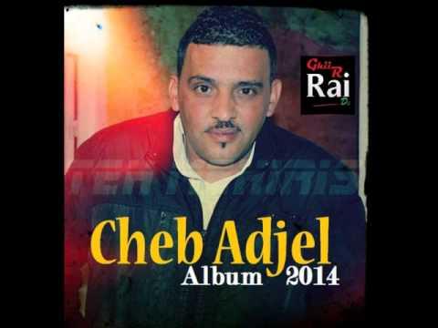 music cheb younes mp3 ramadan