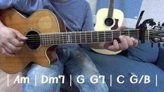 빅뱅 ( Big bang ) - If you 기타 쉬운 강의 ( Guitar tutorial ) Easy