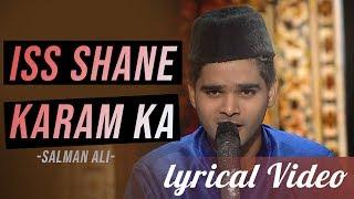 Iss Shane Karam Ka By Salman Ali Indian Idol 2018 #TellyLyrics