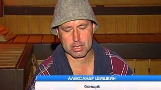 Мужской Клуб   Веники для бани  от 23 07 2014(, 2014-07-23T12:30:52.000Z)