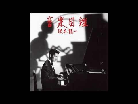 Ryuichi Sakamoto - A Tribute to N.J.P. (1984)