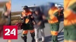 На Ямале нашли школьницу, потерявшуюся в тундре две недели назад - Россия 24