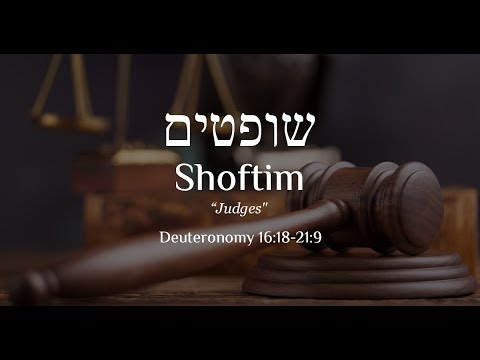 Shoftim - Judges - Learn Biblical Hebrew vocabulary