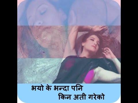 Pramod Kharel | New Nepali Adhunik Song 2073/2016 | Top 5 Nominated Song 2073 | Qatar.qtel..603786