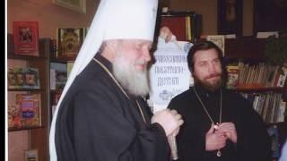 Кафедра православной литературы библиотеки