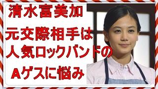 宗教法人「幸福の科学」に出家した清水富美加(22)の17日に発売さ...