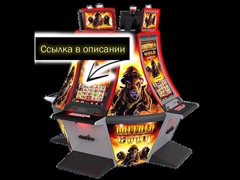 Играть онлайн бесплатно пираты шторм