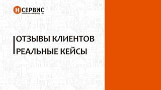 видео Работа агент недвижимости в Барнауле. Актуальные вакансии агент недвижимости в Барнауле 2017