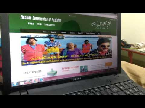 Election Commission of Pakistan Site Hacked by Mallus