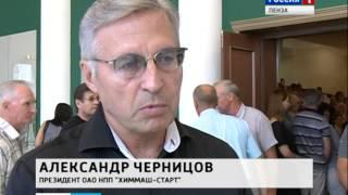 Пенза простилась с Алексеем Макаровым