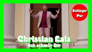 Christian Lais - Ich schwör Dir (Musik für Sie mit Uta Bresan 19.06.2020) YouTube Videos