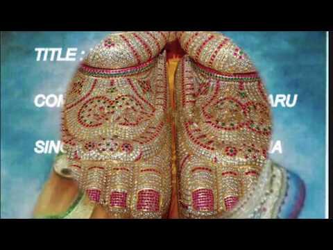 Eesha Ninna Charana Bhajane