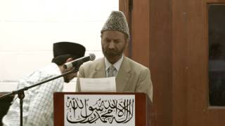 Jalsa Salana Belize 2015 - A Message from His Holiness Hazrat Mirza Masroor Ahmad