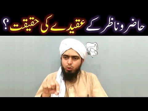 7-Mas'alah : HAZIR-o-NAZIR say Motalliq FIRQAWARANA NAZRIYAAT ka TAHQEEQI Jaizah (3-ILMI Points)