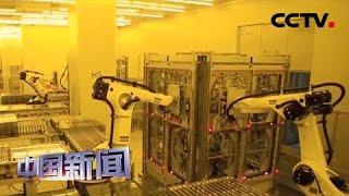[中国新闻] 商务部:5月份中国实际使用外资同比增长7.5% | CCTV中文国际