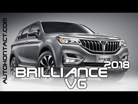 2018 Brilliance V6 обзор на русском, новый кросссовер Брилианс