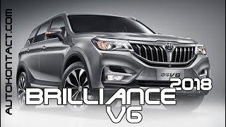 2018 Brilliance V6 обзор на русском, новый кросссовер Брилианс thumbnail