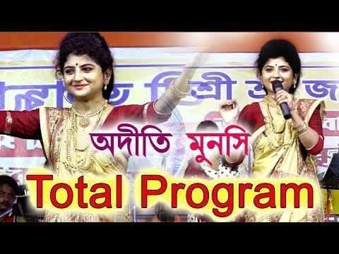 Aditi Munshi Full Video HD