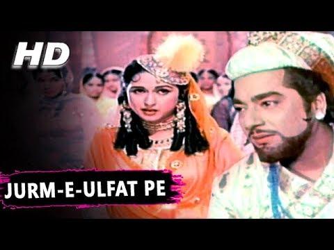 Jurm-E-Ulfat Pe | Lata Mangeshkar | Taj Mahal 1963 Songs | Pradeep Kumar
