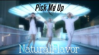 【Perfume】Pick Me Up 踊ってみた【Natural Flavor】(dance cover)