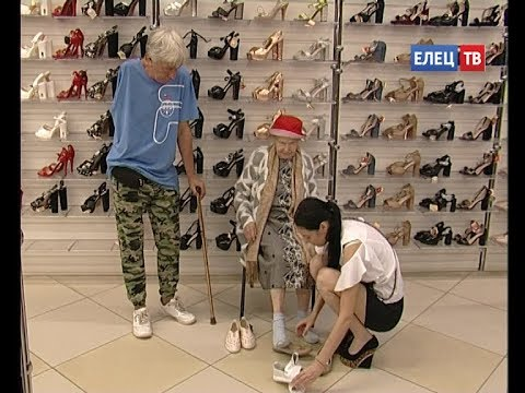 Все товары – даром. Магазин «Планета одежды и обуви» к празднику Победы сделал подарок ветеранам