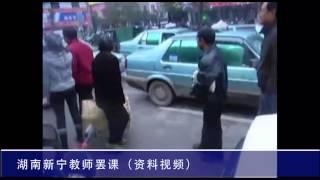 广西上千教师连日罢课讨薪 当局删网帖封锁消息