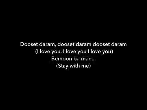 Arash feat. Helena - Dooset Daram Lyrics (english subtitles)