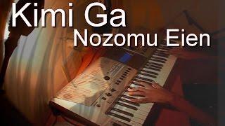 KIMI GA NOZOMU EIEN - Hoshizora no Waltz