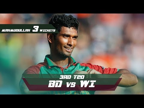 Mahmudullah's 3 Wickets Against Windies | 3rd T20 | Windies tour of Bangladesh 2018