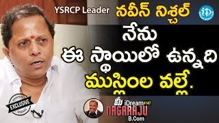 Sr. YSRCP Leader Naveen Nischal Exclusive Inter...
