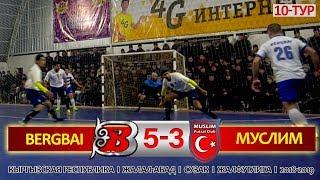 BERGBAI - МУСЛИМ l Жалфутлига l Futsal l Премьер Дивизион l сезон 2018-2019 l 10-й тур