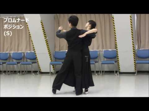 社交ダンス タンゴ B3 初心者向けステップ動画 コントラチェック - YouTube